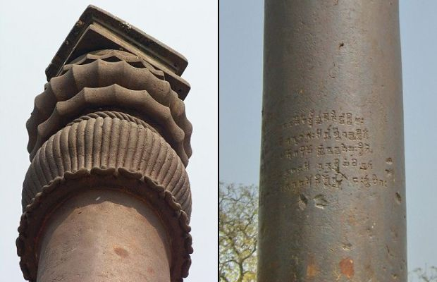 colonna-di-Ashoka