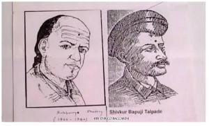 Subbaraya Sastry e Talpade