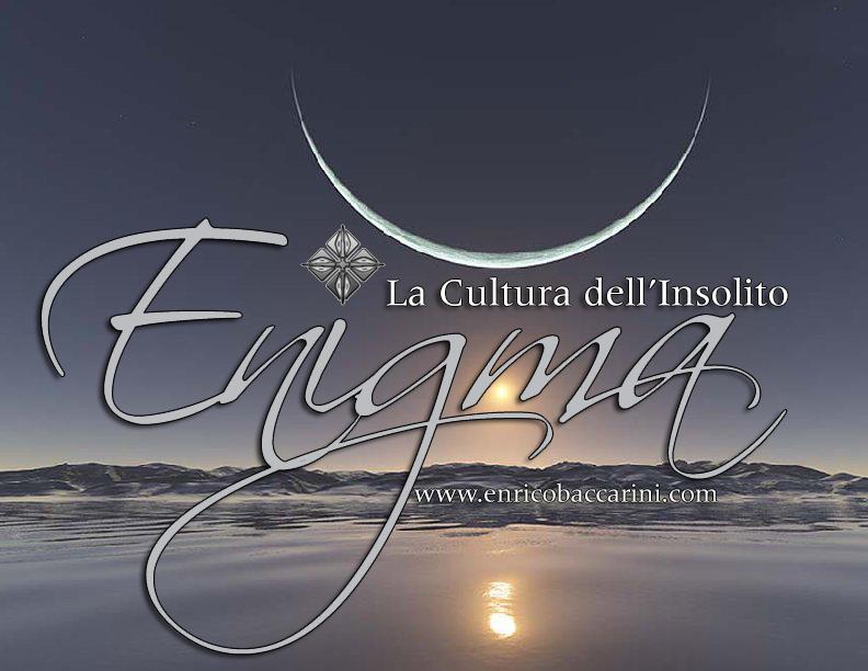 cropped-enigma_logo3fb
