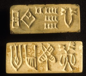 two-indus-seals